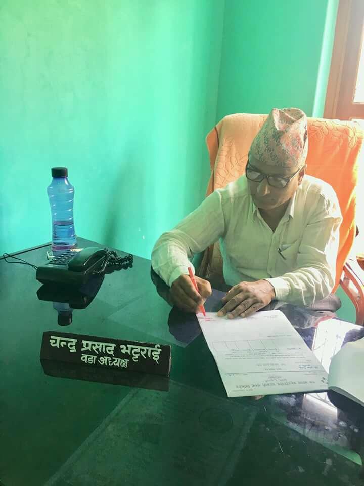 chandra bhattrai (1)