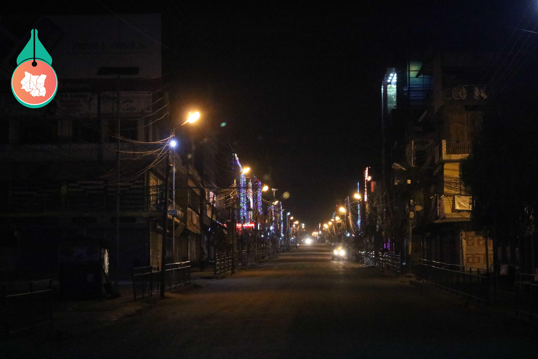 Dharan light pradesh portal 1