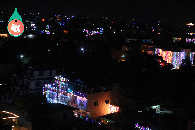 Dharan light pradesh portal 9