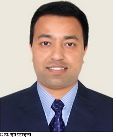dr surya